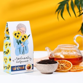 Чай в домике «Любимой бабушке», со вкусом лесные ягоды, 50 г