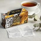 """Black tea """"23.02. Man"""", 20 p, used"""