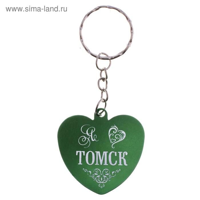 """Набор брелоков сердечко """"Я люблю Томск"""" 12 шт."""