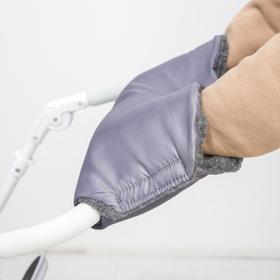 Муфта на ручку коляски, цвет серый Ош