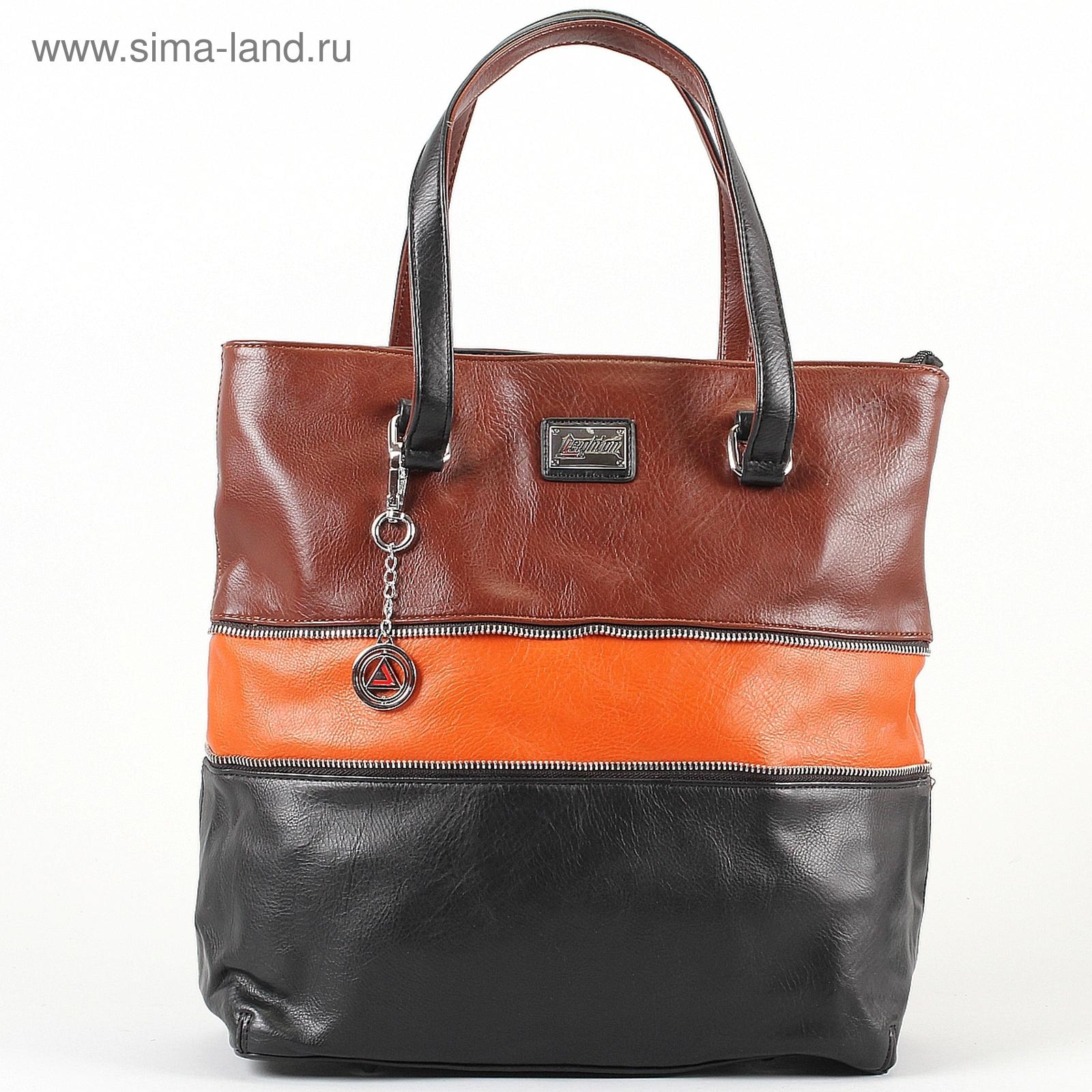 aeae66aa5f01 Сумка женская, гладкая кожа, чёрная-коричневая-рыжая (145407 ...