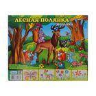 Мозаика «Лесная полянка», 180 элементов