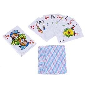 карты Элитные игральные 36л 10020