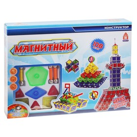 Designer magnetic, 108 parts