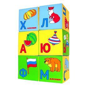 Развивающие кубики «Умная азбука»