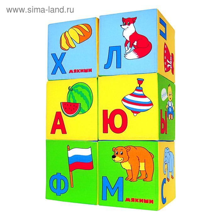 """Развивающие кубики """"Умная азбука"""""""