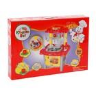 Игровой модуль «Кухня хозяйки» с аксессуарами, световые и звуковые эффекты, высота 69 см, МИКС - фото 999087