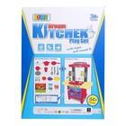 Игровой набор «Кухня мечты» с посудой и продуктами, световые и звуковые эффекты, работает от батареек - фото 999091