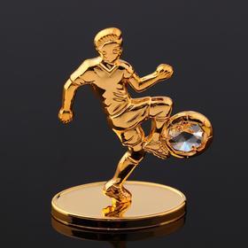 """Сувенир""""Футболист"""" на зеркальной подставке, с  кристаллами Сваровски, 6,5х8,5х3 см"""