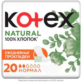 Прокладки «Kotex»  ежедн. Natural норм /20 шт./