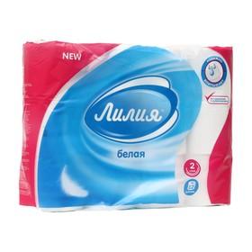 Туалетная бумага «Лилия», 2 слоя, 12 рулонов, белый цвет