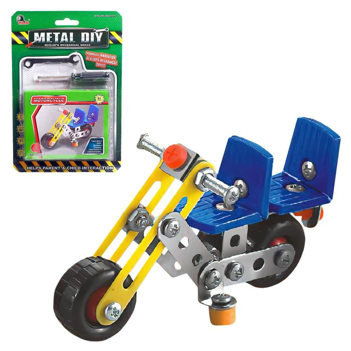 Конструктор металлический «Мотоцикл», 53 детали - фото 76800223
