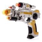 Пистолет «Бластер», свет и звук, работает от батареек