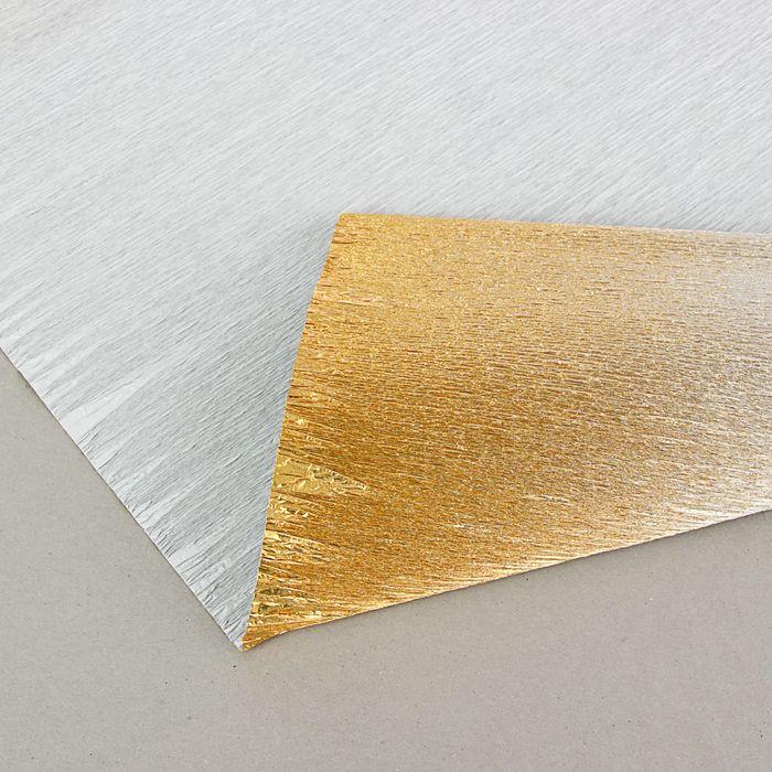 """Бумага гофрированная, 802/3 """"Золотисто-серебристый, металл"""", 0,5 х 2,5 м"""