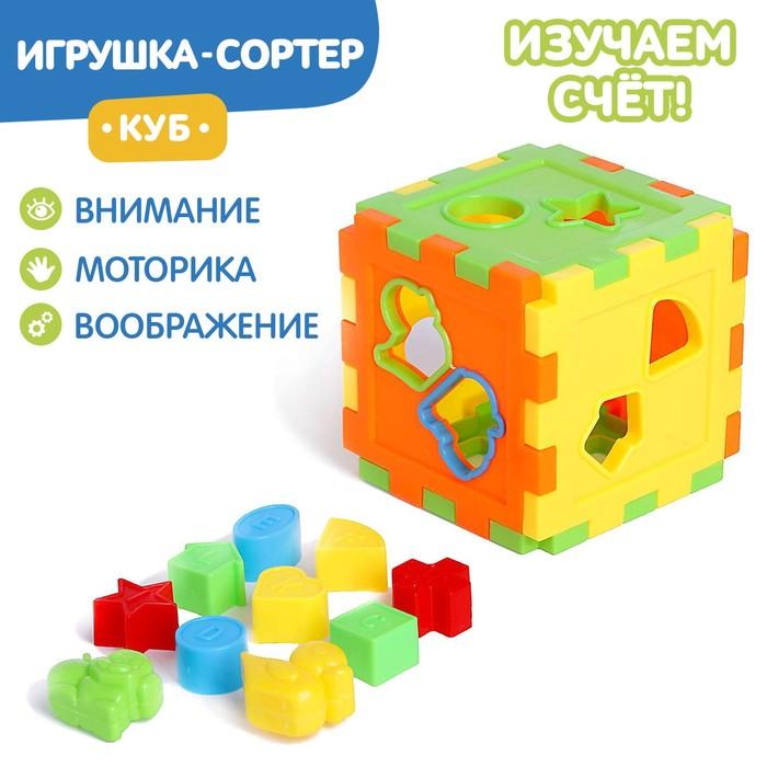 Развивающая игрушка-сортер «Куб» со счётами - фото 106530380