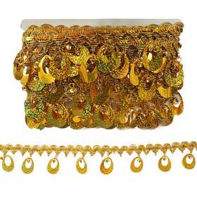 Тесьма золотая с висюльками, 6,6 см, в рулоне 10 м
