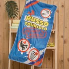"Полотенце ""Russo Touristo"" 60 х 120 см, 280 гр/м"