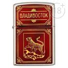 """Зажигалка """"Владивосток"""""""