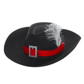 Black musketeer hat with a feather