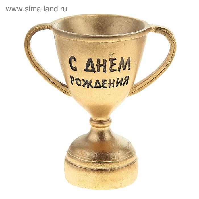 """Кубок """"С днём рождения """""""