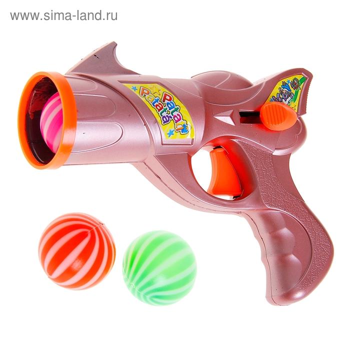 Пистолет, с шариками
