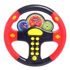 "Steering wheel music ""Racer #1"", light and sound effects, MIX"
