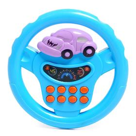 """Steering wheel music """"Fun racing"""", light and sound effects, MIX"""