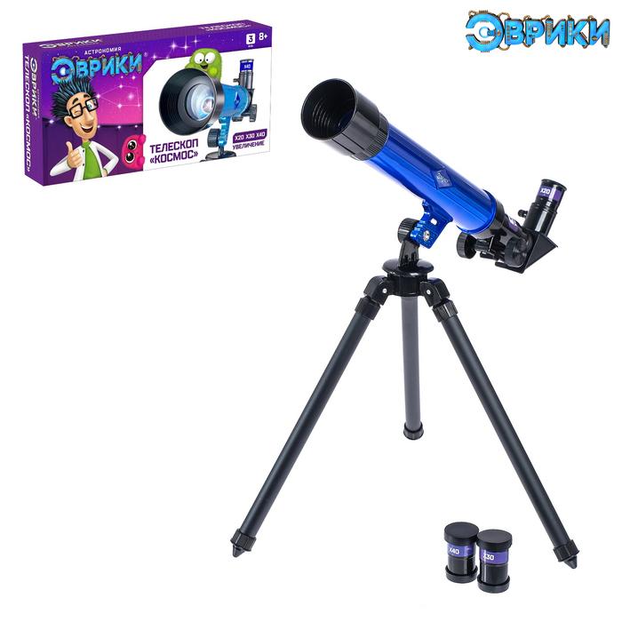 """Телескоп детский """"Космос"""", 3 степени увеличения"""