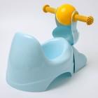 Горшок-игрушка «Зайчик», цвет пастельно-голубой - фото 105451169