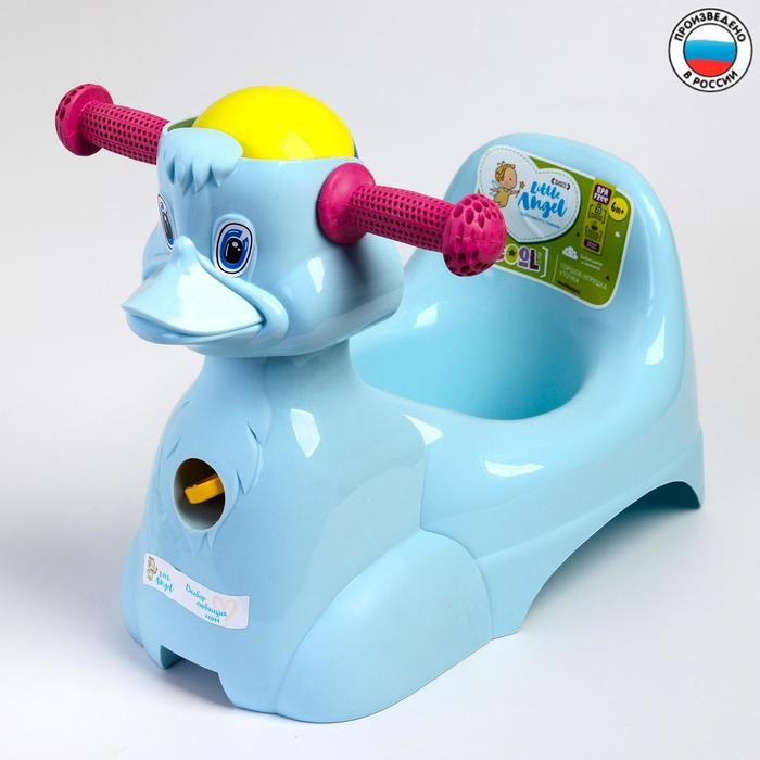 Горшок-игрушка «Уточка», цвет пастельно-голубой