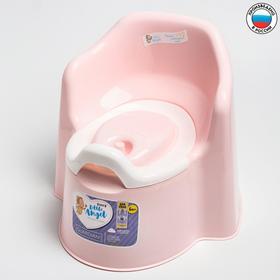 Горшок детский Little King с крышкой, съёмная чаша, цвет пастельно-розовый