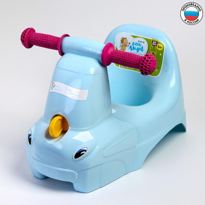 Горшок-игрушка «Грузовичок», цвет пастельно-голубой