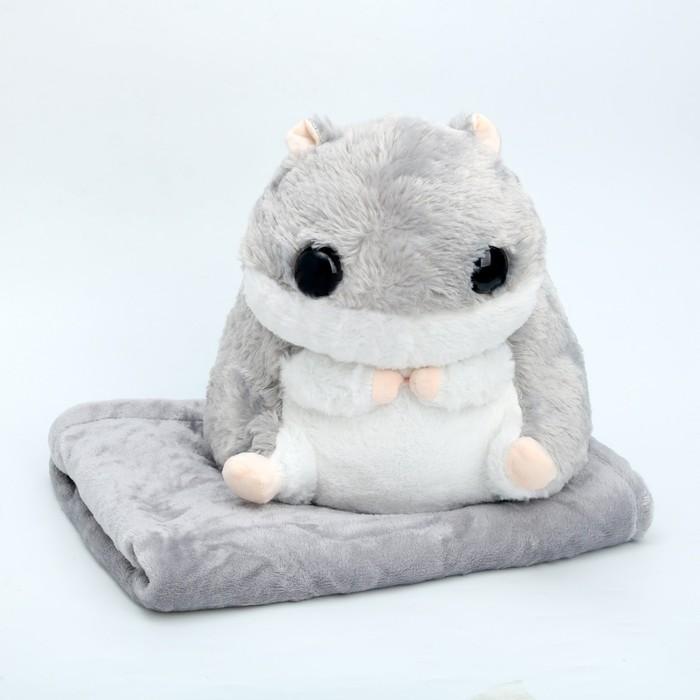 Мягкая игрушка «Хомяк», с пледом, цвет серый - фото 3539658