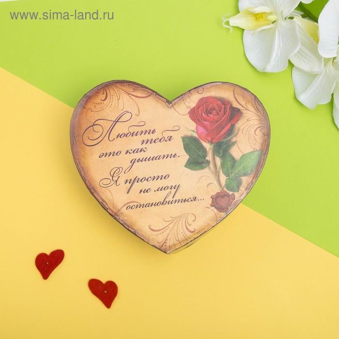 Сувенирное полотенце Сердце 33х74 см - 1 шт., 30х30 см - 1 шт., 20х20 см - 2 шт. МИКС