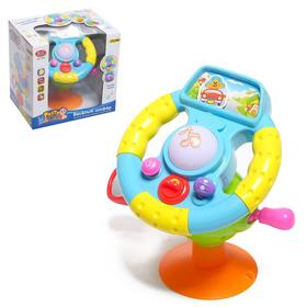 """Steering wheel musical """"Jolly driver"""", light and sound effects"""