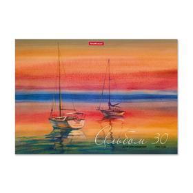 Альбом для рисования на клею А4, 30 листов ErichKrause Regata de Vela, жесткая подложка, блок 120 г/м2