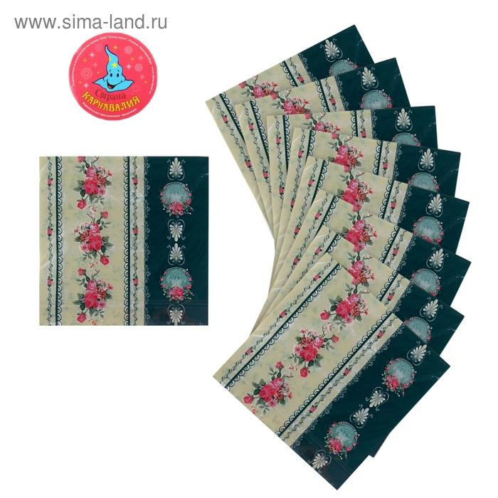 Салфетки бумажные (набор 20 шт) 33*33 см Восторг