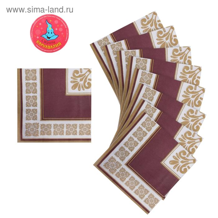 Салфетки бумажные (набор 20 шт) 33*33 см Узорчик