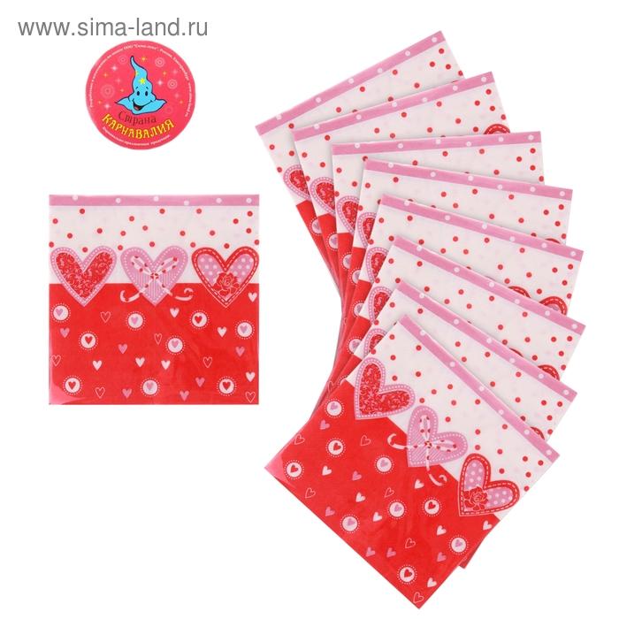Салфетки бумажные (набор 20 шт) 33*33 см Сердечки