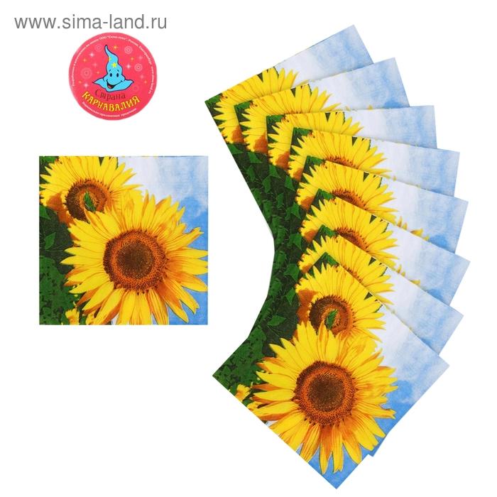 Салфетки бумажные (набор 20 шт) 33*33 см Два подсолнуха