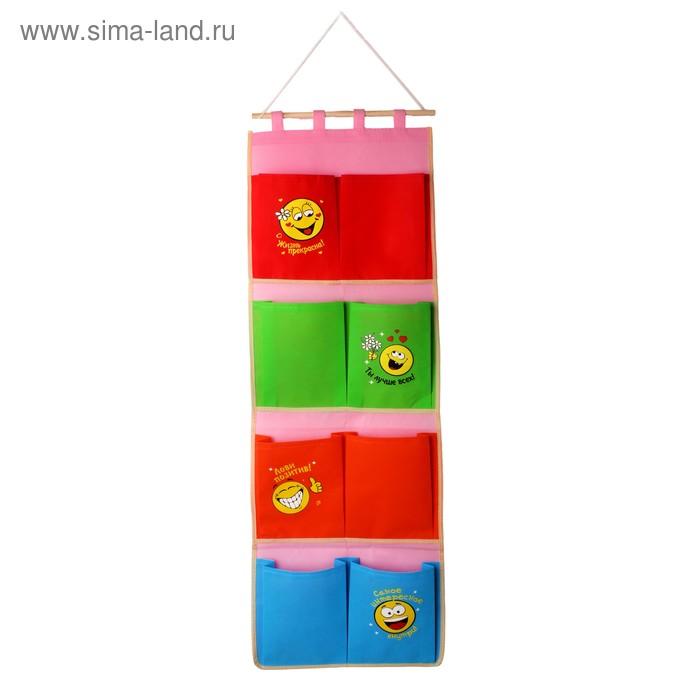 """Кармашки на стену """"Смайлики"""" (8 отделений), разноцветные"""