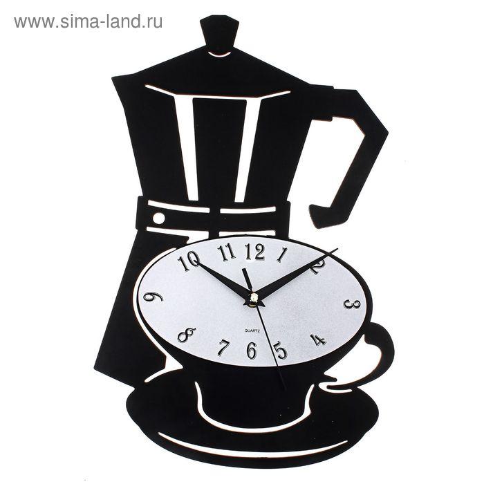 "Часы настенные кухонные ""Кофейная пара"""