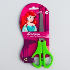 Ножницы детские 12 см, безопасные, пластиковые ручки, Принцессы, МИКС Ош