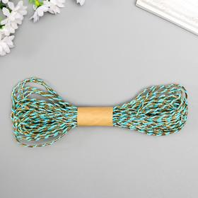 "Decorative braid ""Blue-gold"" winding 10 meters"
