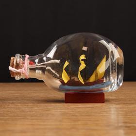 Корабль сувенирный, в бутылке, горизонт. 14*7*9см