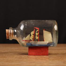 Корабль сувенирный, в бутылке, горизонт. 7,5*4*5см