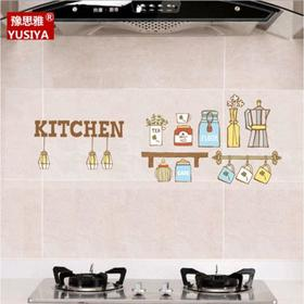 """Sticker on the tile """"Kitchen with light bulbs"""" 30x90 cm"""