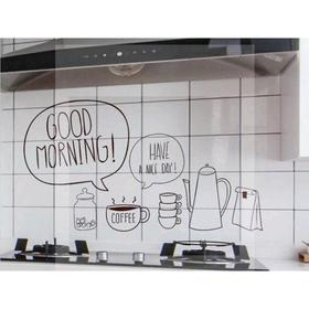 """Sticker on the tile """"Cup of coffee. Good morning """" 60x90cm"""