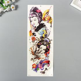"""Татуировка на тело цветная """"Китайские принцессы"""" 48,5х17 см"""