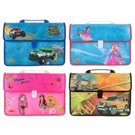 Папка-портфель, А4, пластиковая на замке, с ручками, «Девочки / Машины», МИКС